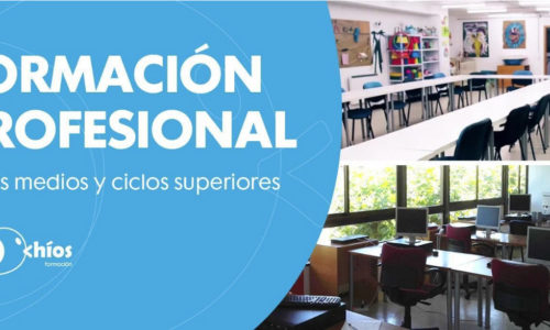 formacion profesional Chíos A Coruña